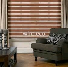 "Zebra Blinds (Brown) - Size: 35""(W) x 78""(H)"