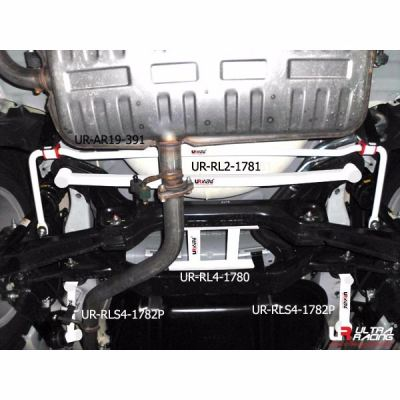 PROTON PREVE 1.6T (2012) REAR ANTI-ROLL BAR / REAR SWAY BAR / REAR STABILIZER BAR