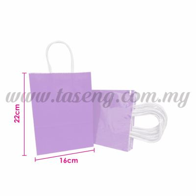 Paper Bag Small - Lavender *10pcs (RPB-P2S-LAV)