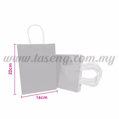 Paper Bag Small - Grey *10pcs (RPB-P2S-GY)