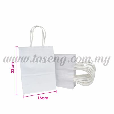 Paper Bag Small - White *10pcs (RPB-P2S-W)