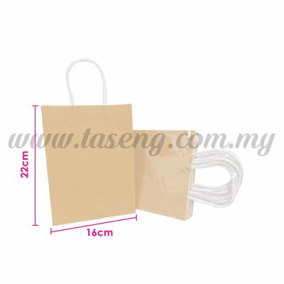 Paper Bag Small - Brown *10pcs (RPB-P2S-BR)