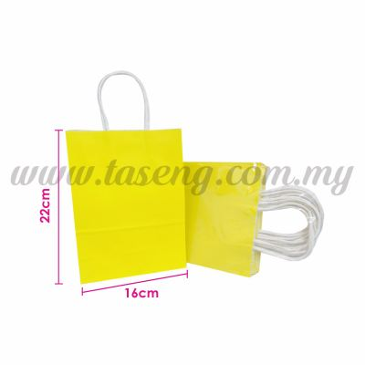 Paper Bag Small - Yellow *10pcs (RPB-P2S-Y)