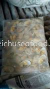 Half Shell Yellow Clam Frozen Clam