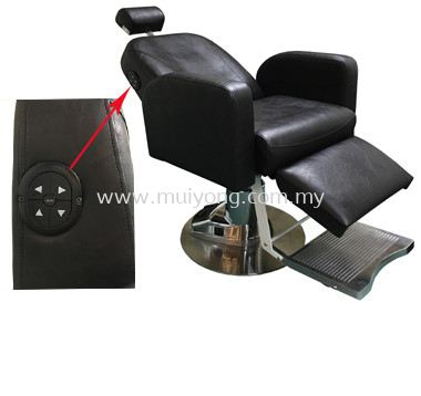 Barber & Make Up Chair (Electric Base)