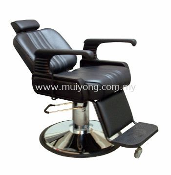 Barber & Make Up Chair