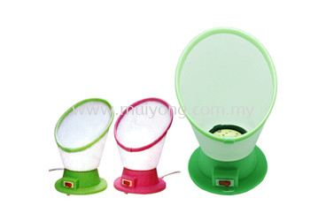 Table Mini Facial Steamer