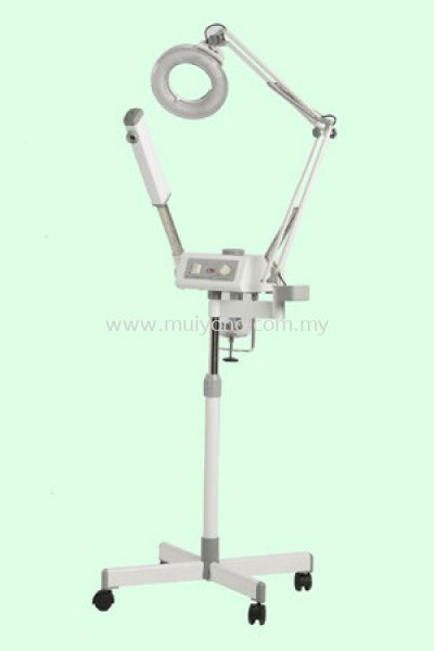 Warm Steamer With Magnifying Lamp