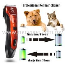 Hair Clipper for Dog and Cat