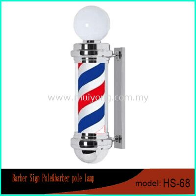 Barber Pole With LED