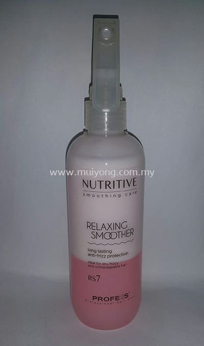 Nutritive Relaxing Smoother