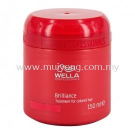 Wella Brilliance Treatment (150ml)