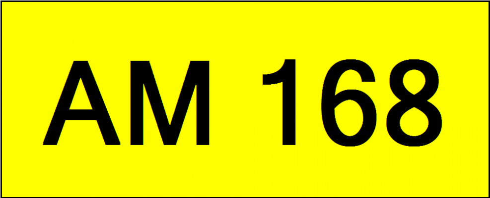 Superb Classic Number Plate (AM168)
