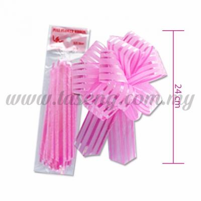 50mm Pull Flower Ribbon - Pink (RB-1PF50-P)