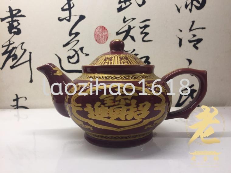 旗红招财茶壶 茶壶系列 佛具