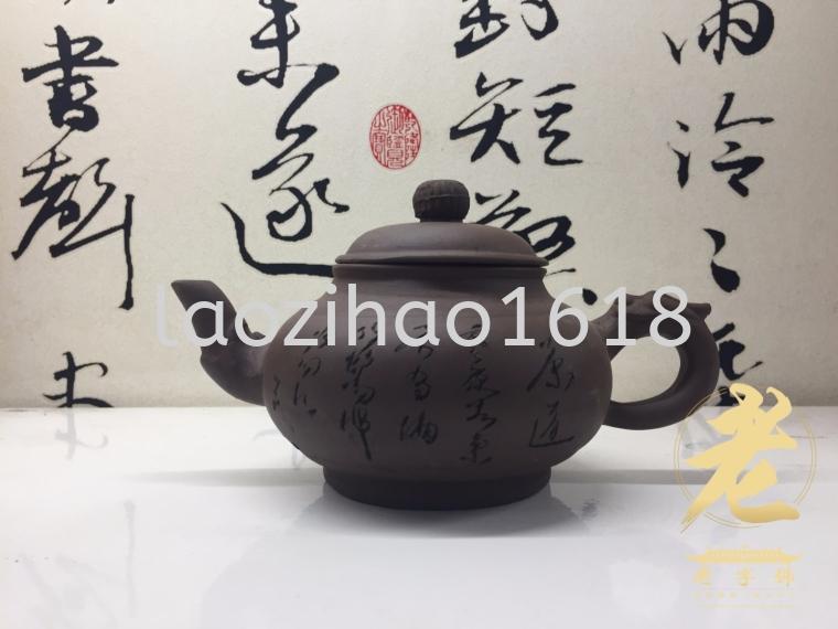 龙眼紫砂壶 茶壶系列 佛具