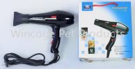 PD888A Pet Hair Dryer Grooming Accessories