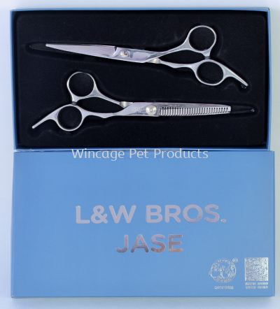 G001 Pet Grooming Scissors
