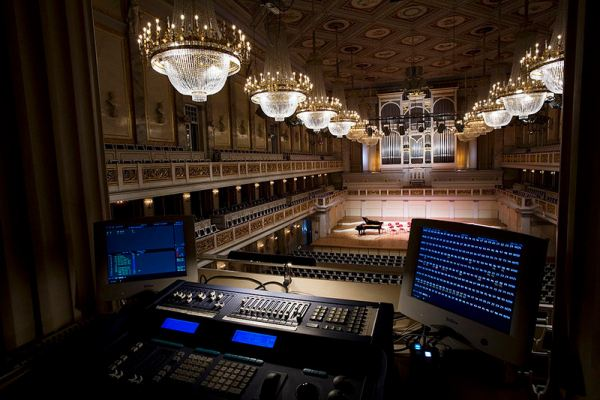 Professional Sound Reinforcement System