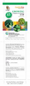 GardenGro - Growing 15-15-15 Household Fertilizers Fertilizers