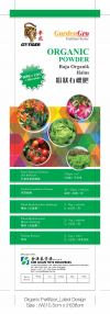 GardenGro - Organic + Microbes Household Fertilizers Fertilizers