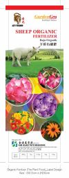 GardenGro - Sheep Organic Household Fertilizers Fertilizers