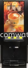 E-CF-BT-DG109F3AM Coffee Maker Rental Version