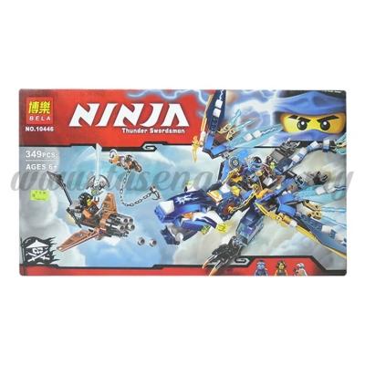 Lego Ninja (T799-10446)