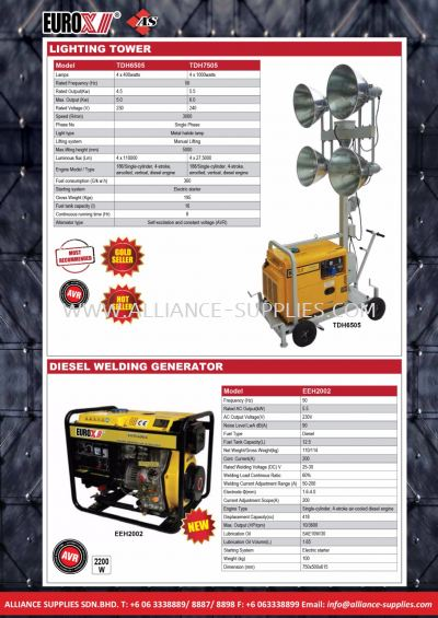 Lighting Tower/ Diesel Welding Generator