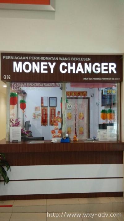 Money Changer Cutting Sticker