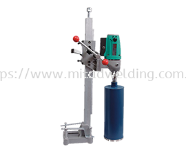 130mm Diamond Drill With Water Source
