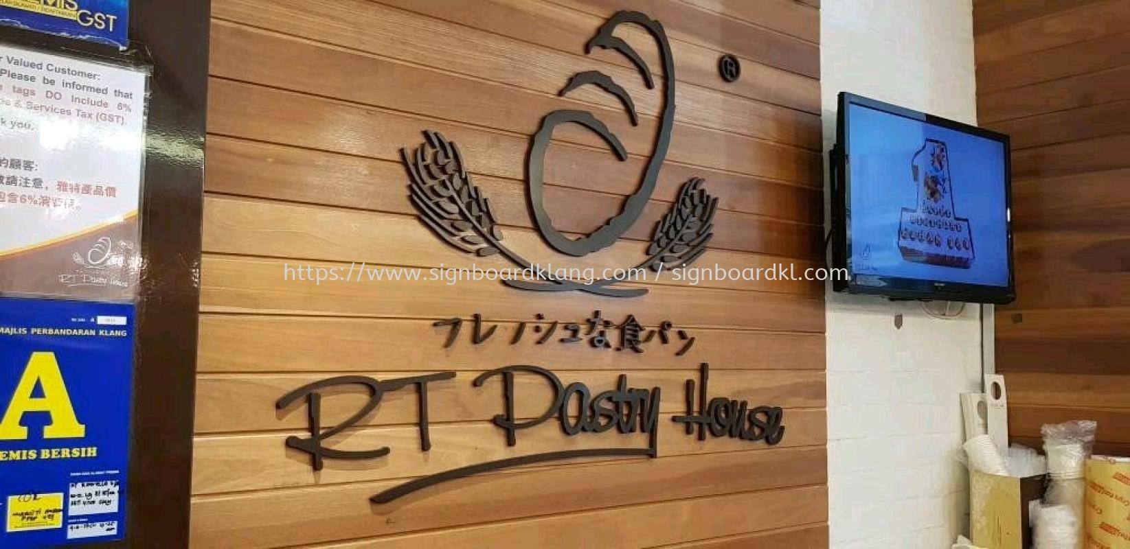 Miraculous Rt Pastry House 3D Pvc Box Up Signboard Klang Pvc Board 3D Download Free Architecture Designs Lectubocepmadebymaigaardcom