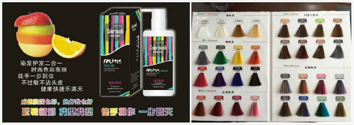 FRUITS COLOR CARE HAIR MASK 500ML