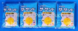 Cat Litter Cat Accessories