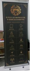 roll up stand (80cm x 200 cm) Others