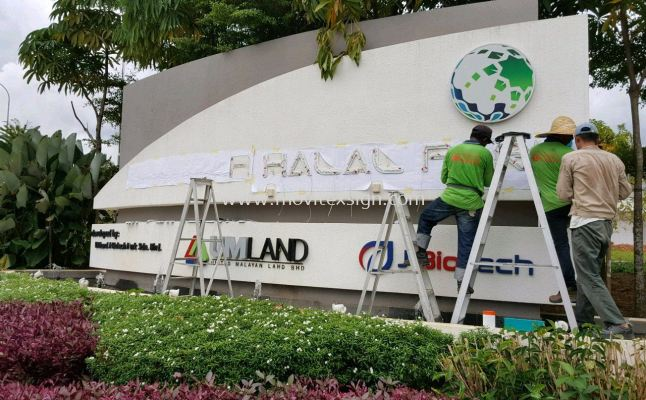 signage upgreading for your new Name n image design