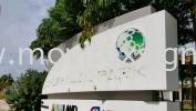 township signage upgreading for your new Name n image design for iskandar halal park Gate Sign