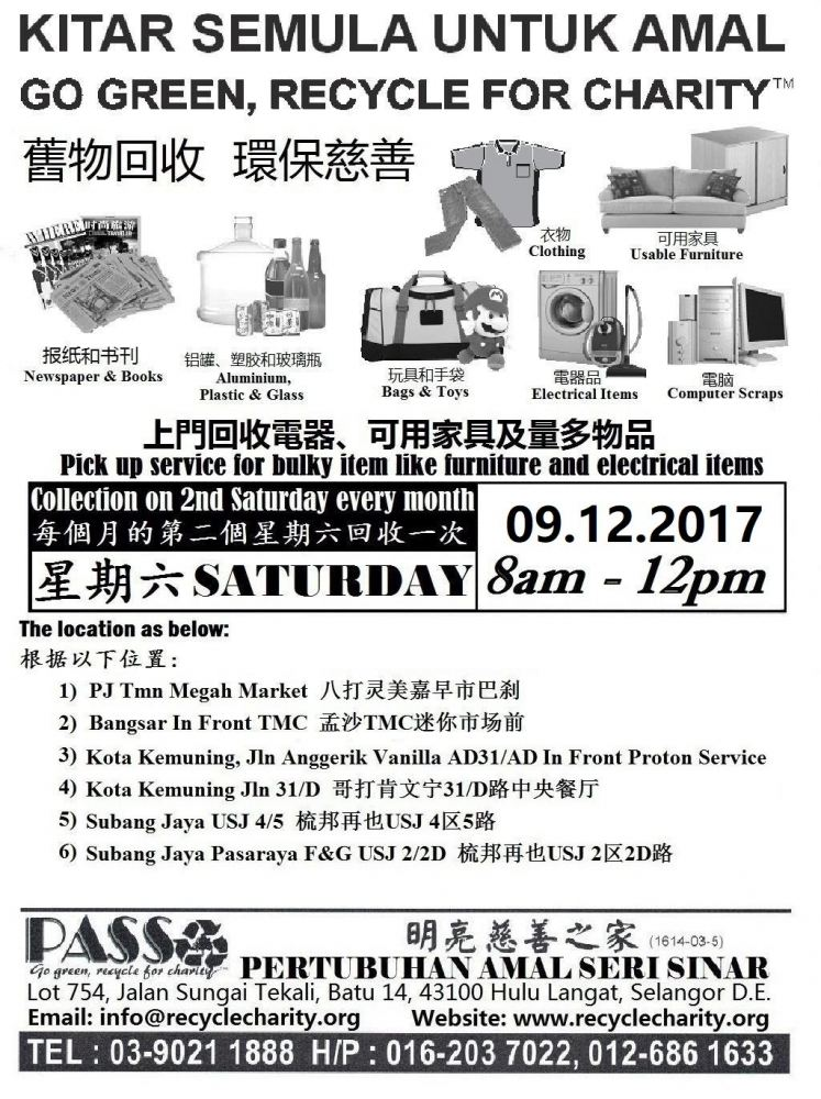 09.12.2017 Saturday P.A.S.S. Mobile Collection Centers