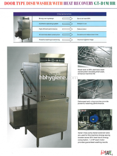 Door Type Dish Washer (D1M)