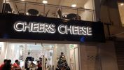 CHEERS CHEESE EG BOX UP LED BACKLIT Led Backlit Box Up