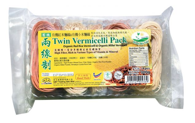 GB-TWIN VERMICELLI PACK-300G