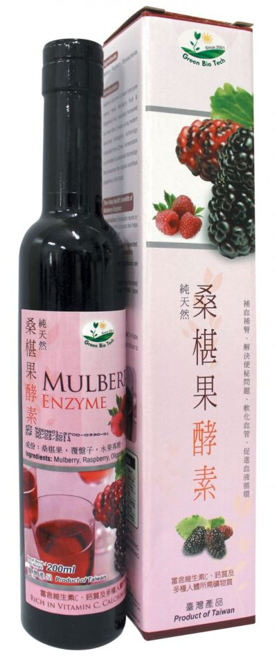 GB-MULBERRY ENZYME-200ML