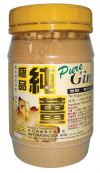 GB-PURE GINGER POWDER-200G GBT TRADING*MY HERBS AND SPICES