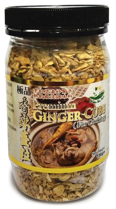 GB-GINGER CUBE*FOR COOKING-150G