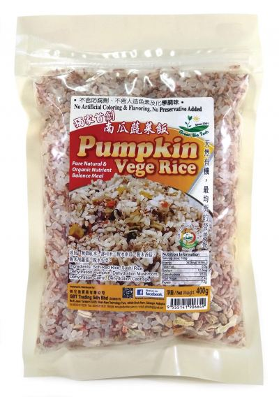 GB-PUMPKIN VEGE RICE-400G