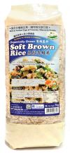 GB-SOFT BROWN RICE-THAILAND-1KG GBT TRADING*MY RICE
