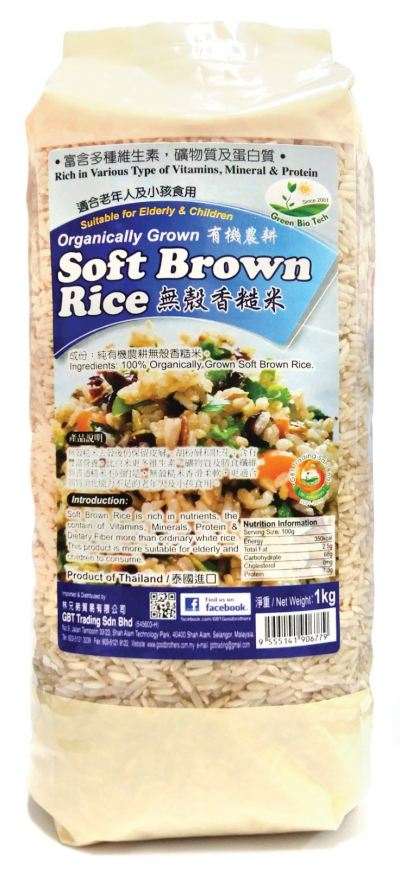 GB-SOFT BROWN RICE-THAILAND-1KG
