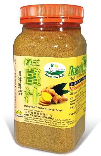 GB-GINGER HONEY DRINK-INSTANT-400GM