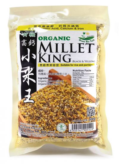 GB-MILLET KING-ORG-500G