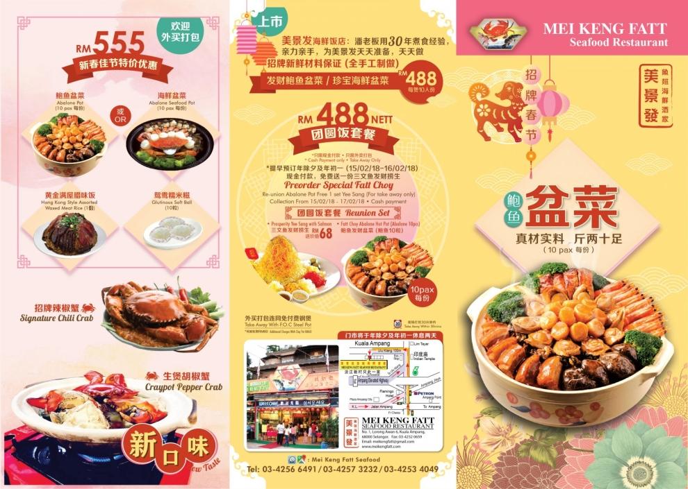2018 CNY 新年促销配套 RM488,555
